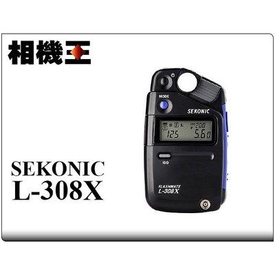 ☆相機王☆Sekonic L-308X L308X 測光表 公司貨 (2)