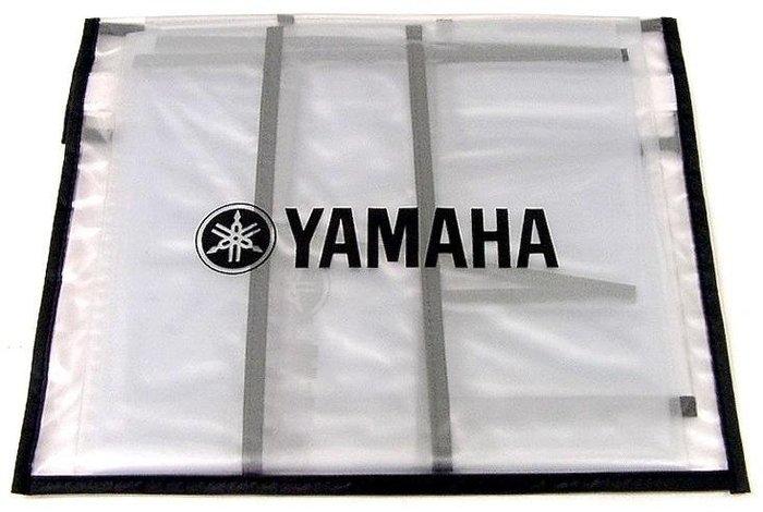 ☆唐尼樂器︵☆ Yamaha 山葉 61鍵電子琴防塵套 E263/E363/E463/S975 等新舊型號都適用