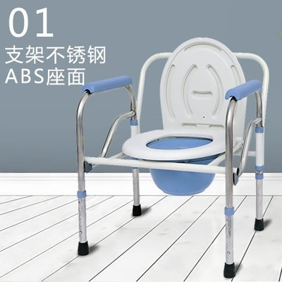 坐便椅老人上廁所加固防滑大便馬桶折疊殘...