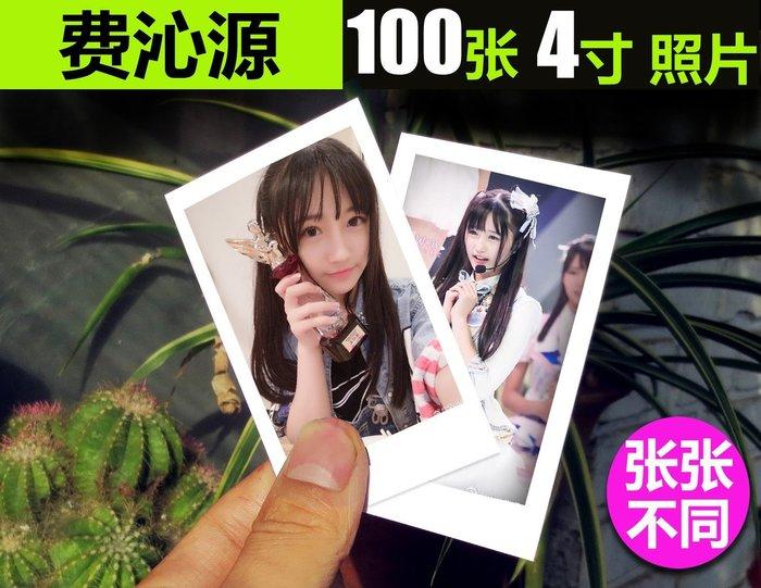 預購/費沁源個人明星寫真照片lomo卡100張SNH48 TEAMXII