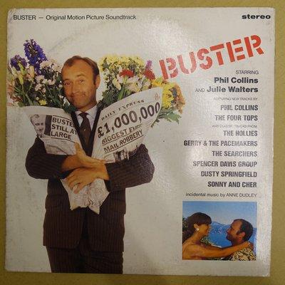 【柯南唱片】buster soundtrack//接受支付寶與PAYPAL付款 >>美版LP