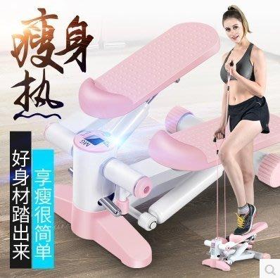 【易生發生活館】MG家用液壓迷你靜音踏步機健身器材減肥塑形收腰瘦腿運動免安裝的