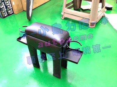 (小鳥的店)豐田 ALTIS A秀 EXSIOR VIOS專用中央扶手 置物箱 扶手箱 各車型可訂做