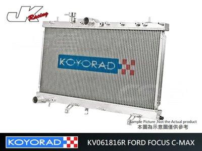 JK Racing代理 日本 KOYORAD 褔特 FORD FOCUS C-MAX 全鋁水箱 KV061816R