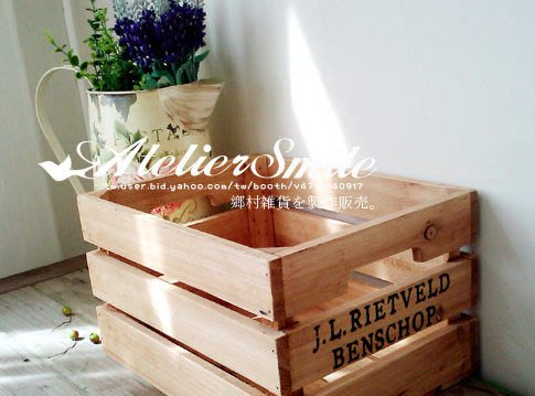 [ Atelier Smile ] 鄉村雜貨 美式鄉村風 原木復古作舊 收納箱 兩件組 (現+預)