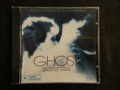CD/HG25/電影原聲帶/英文/Ghost 第六感生死戀/ 非錄音帶卡帶非黑膠