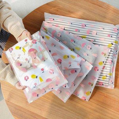 現貨 密封袋 收納袋 透明 防水 印花磨砂 收納 夾鏈袋 洗漱 防塵❃彩虹小舖❃【Z199】衣物密封收納袋(中)