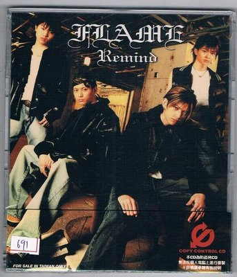 [鑫隆音樂]日本CD-FLAME / REMIND刻骨銘心 03-20252 (全新)免競標