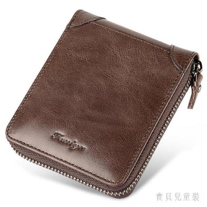 BELOCO 男士錢包短款真皮拉鏈多功能駕駛證卡包牛皮BE655