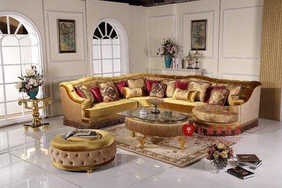 [紅蘋果傢俱] HM-2090 新古典系列 歐式 沙發 法式 絨布沙發 奢華 轉角沙發
