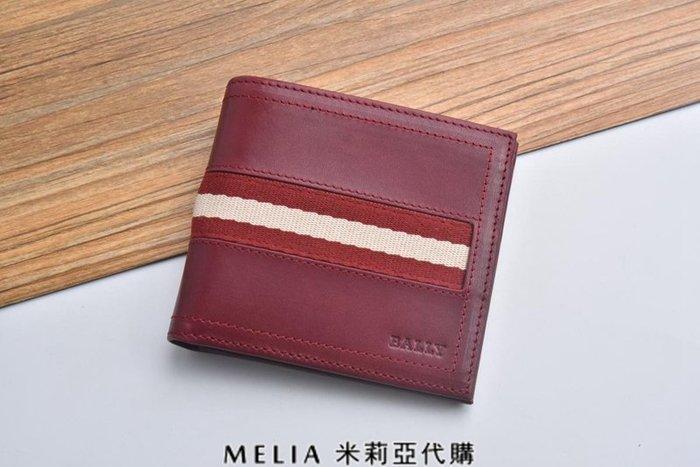 Melia 米莉亞代購 bally 貝利 2108新款 春季新品 真皮 牛皮 短夾 皮夾 基本款 衝評價$1680 紅色