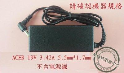 ACER 宏碁 Aspire E5-574 E5-574G N15Q1 19V 3.42A 65W 筆電變壓器 5.5 台中市