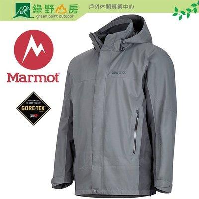 綠野山房》Marmot 美國 男 Palisades GTX 防水保暖外套 兩件式外套 羽絨外套 岩灰 31500