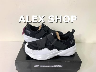 艾力克斯 SKECHERS D LITES AIRY 女 88888177BKW 黑 網布繃帶 老爹鞋 休閒健走鞋
