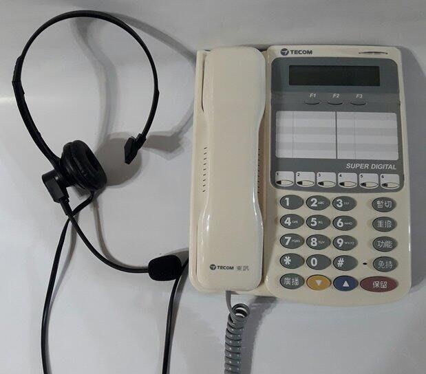 數位通訊~電話專用 頭戴式 單耳 耳機 麥克風 RJ9接頭 客服 房仲 總機 理專 貸款 電話行銷