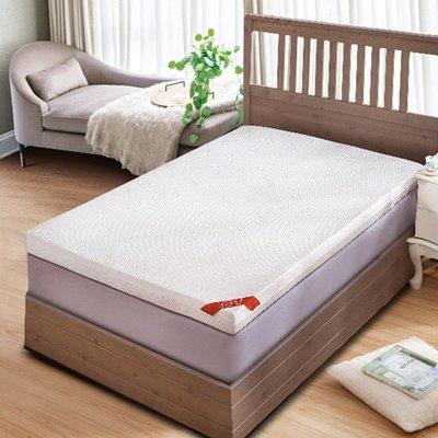 美兒小舖COSTCO好市多線上代購~CASA 單人加大3.5尺天然乳膠Q彈床墊107x190x7.5cm(1入)