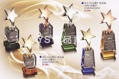 【YS禮品網】水晶獎牌(5)