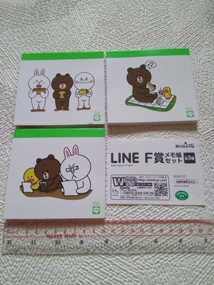 Line三本Memo紙 日本景品