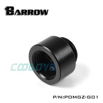 """小白的生活工場*Barrow 黑G1/4"""" POM隔離轉接座 POMGZ-G01 (公母延伸用)"""