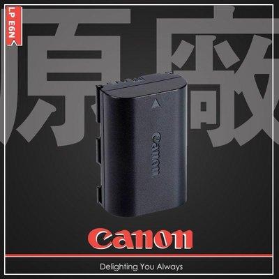 【攝界】CANON LPE6N LP-E6N 原廠電池 6D2 5D4 5DSR 5DS 70D 7D2