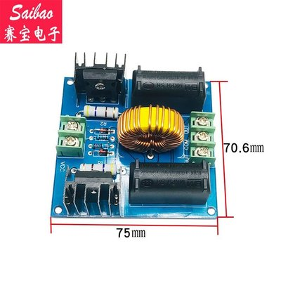 ZVS驅動板 特斯拉線圈電源 升壓高壓發生器驅動板 感應加熱模塊制