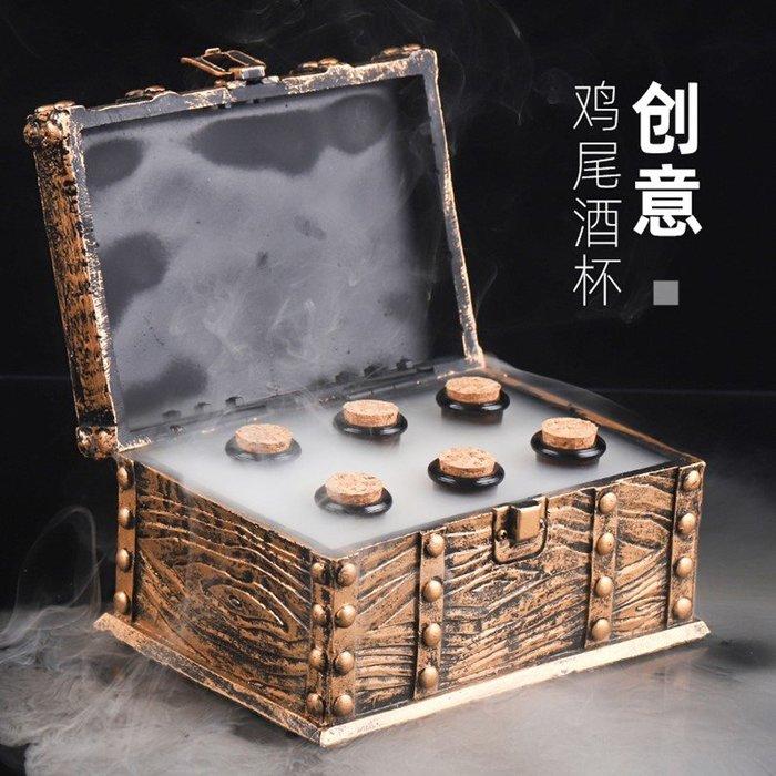 雞尾酒杯月光寶盒乾冰藏寶箱特色飲料主題分子創意甜品盤意境