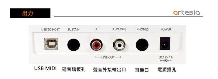 美國 Artesia A61 61鍵 黑色 可裝電池 [亞斯頓鍵盤樂器] NP12 Go piano