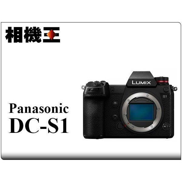 ☆相機王☆Panasonic S1 Body〔單機身〕公司貨 登錄送原電+V-Log軟體 9/30止 (5)