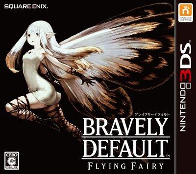 3DS 勇氣默示錄 BDFF BRAVELY DEFAULT 純日版 (3DS台灣中文機不能玩) 二手品