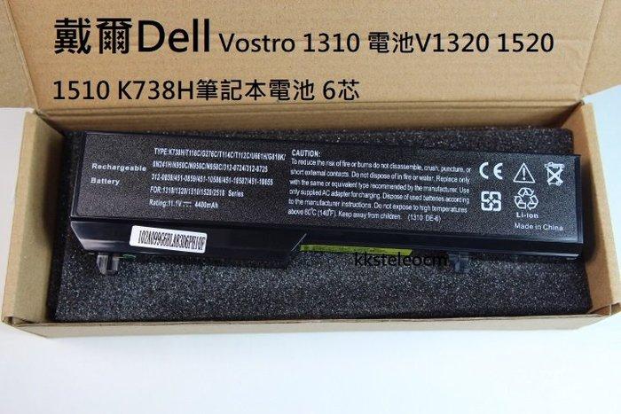 戴爾 Vostro 1310 電池V1320 1520 1510 K738H筆記本電池 6芯