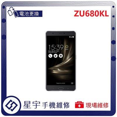 [電池更換] 台南專業 Asus Zenfone 3 Ultra ZU680KL 自動關機 耗電 電池膨脹 檢測維修
