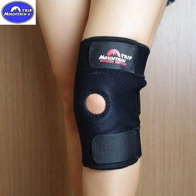 【露西小舖】Mountain Trip M711一般型(3+1固定式)護膝魔鬼粘式護膝(彈性透氣)運動護膝保護膝蓋