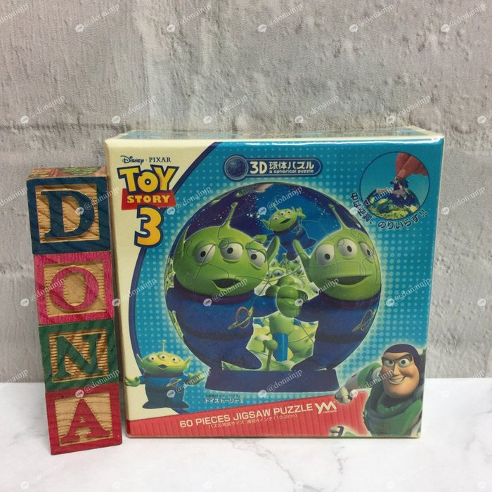 【Dona日貨】日本正版 迪士尼玩具總動員滿滿的三眼怪大集合 3D球狀立體拼圖(60片) C09