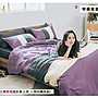 艾拉寢飾 特大 薄床包被套四件組 100%純天絲...