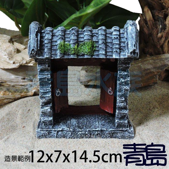 Y。。。青島水族。。。W-034台灣Oracle甲骨文-世界奇景 石門 爬蟲 烏龜 仿真 蜘蛛 守宮 造景缸==古老門庭