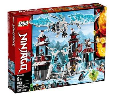 積木總動員 LEGO 樂高 70678 Ninjago系列 遺落的帝王城堡 Castle of the Forsake
