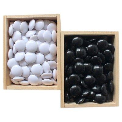 電木圍棋子 高級圍棋粒補充包/一組入(定500) 黑白棋粒 MIT製