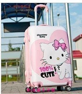 【凱迪豬生活館】Kitty貓20寸兒童拉杆箱24寸時尚旅行箱 凱蒂貓ABS可愛卡通行李箱KTZ-200902