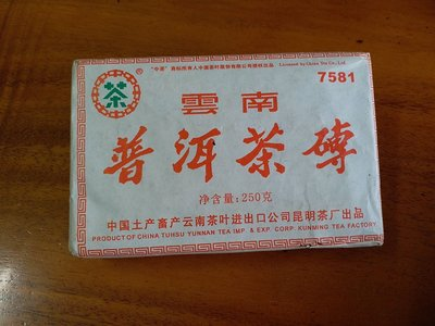 2006中茶7581青磚