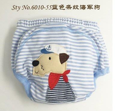 ☆草莓花園☆ momscare 嬰兒尿布褲 嬰兒/幼兒訓練褲 純棉防水可愛圖案 學習褲 隔尿褲 訓練褲--海軍狗