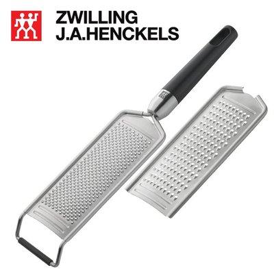 德國 Zwilling 雙人 不鏽鋼 多功能刨絲器 刨絲刀 2組刀床 (粗磨 細磨)  30 cm # 37623-00