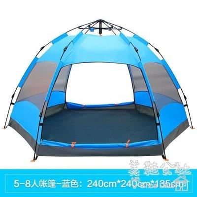 『格倫雅品』全自動大帳篷戶外-人野外露營必備款