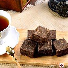 [單顆] 黑糖磚塊飲 老薑黑糖/玫瑰黑糖/紅棗桂園  黑糖沖泡飲 [TW003551]健康本味