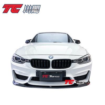 BMW F30 F31 碳纖維 前下巴 台製M3保桿 TRANCO 川閣