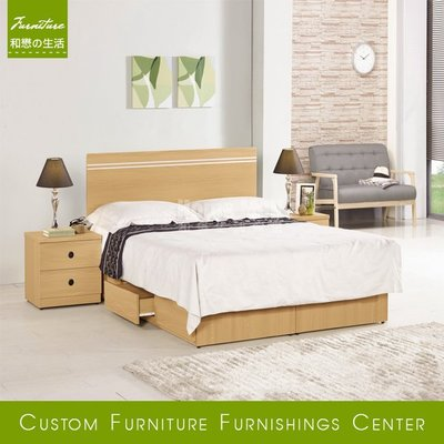 HOME MALL~安妮德雙人5尺床片型床架(不含床墊/單邊抽屜) $10800~(雙北市免運費)8C~(歡迎來電詢問)