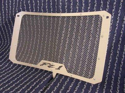 FZ1N.FZ1S(FZ-1.FZ1)專用水箱護網[水箱護罩]