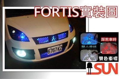 《單色led車標免運費》NISSAN TOYOTA 三菱 發光LOGO車標 LED車身標誌 TEANA SENTRA TiIDA ix35 led mark燈