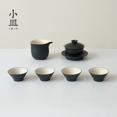 茶具套裝家用簡約現代陶瓷黑陶紫砂泡茶器功夫喝茶中式小套小三才
