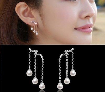 福福百貨~韓國明星同款925銀針珍珠水滴流蘇氣質耳墜耳釘耳環