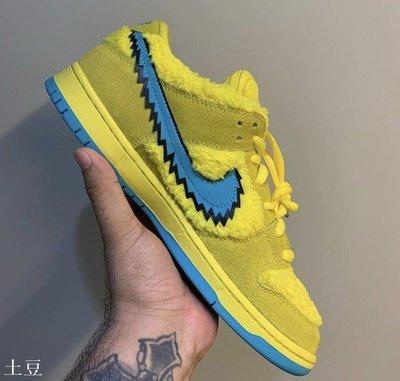 (土豆)Grateful Dead x Nike SB Dunk Opti Yellow CJ5378-700 跳舞小熊